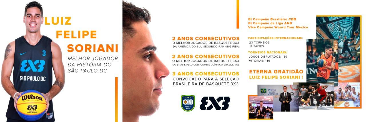 Imagem: Divulgação/SPDC