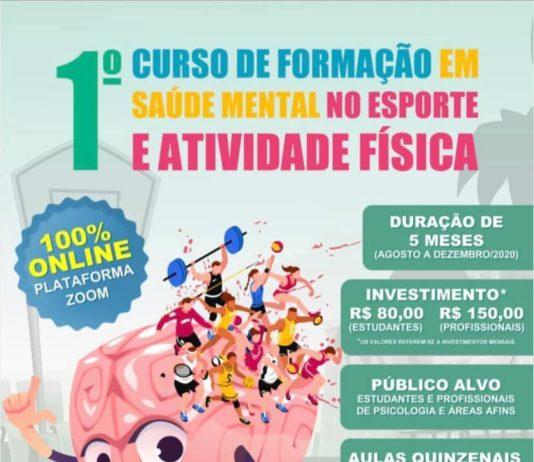 Imagem: Divulgação/RD Sports