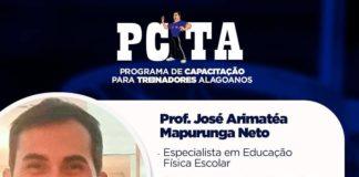 Imagem: Divulgação/FBA